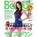 Body+ (ボディプラス) 2009年08月号