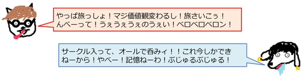 f:id:masamasao03030:20181007151100p:plain