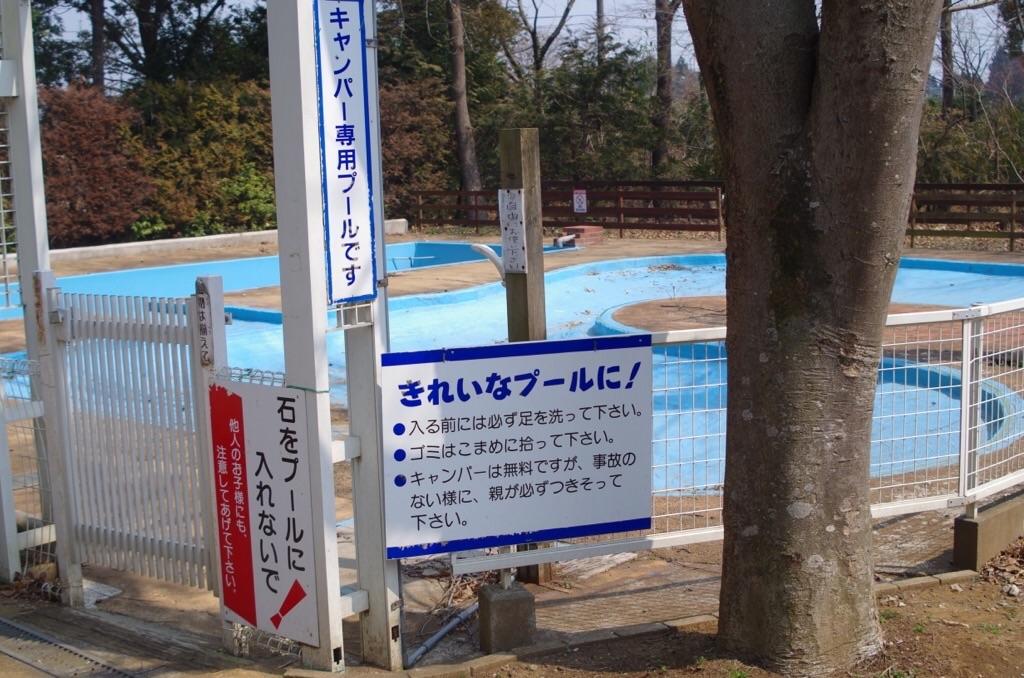 f:id:masamasato:20170327190318j:image