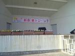 f:id:masami-happy:20050108145315:image