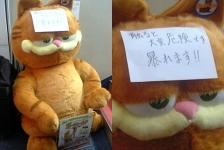 f:id:masami-happy:20050130140429:image