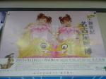 f:id:masami-happy:20050130175147:image