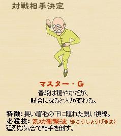 f:id:masami-happy:20050131204555:image