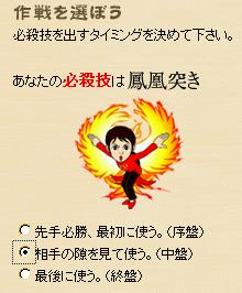 f:id:masami-happy:20050131204628:image