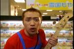 f:id:masami-happy:20060806021821j:image