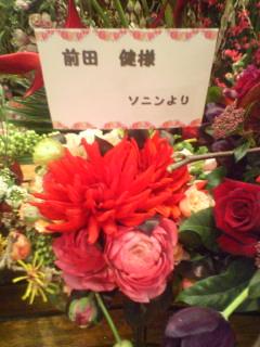 f:id:masami-happy:20070217214527j:image