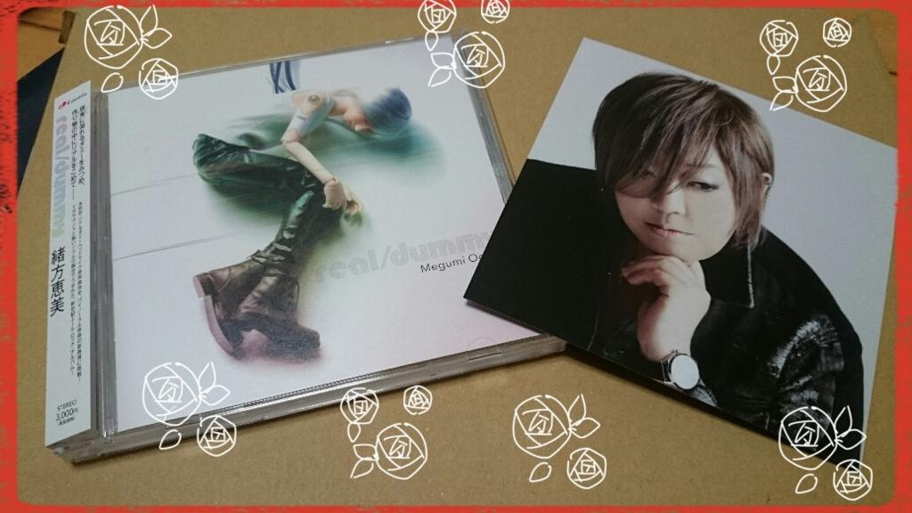 f:id:masami-happy:20170131184226j:plain