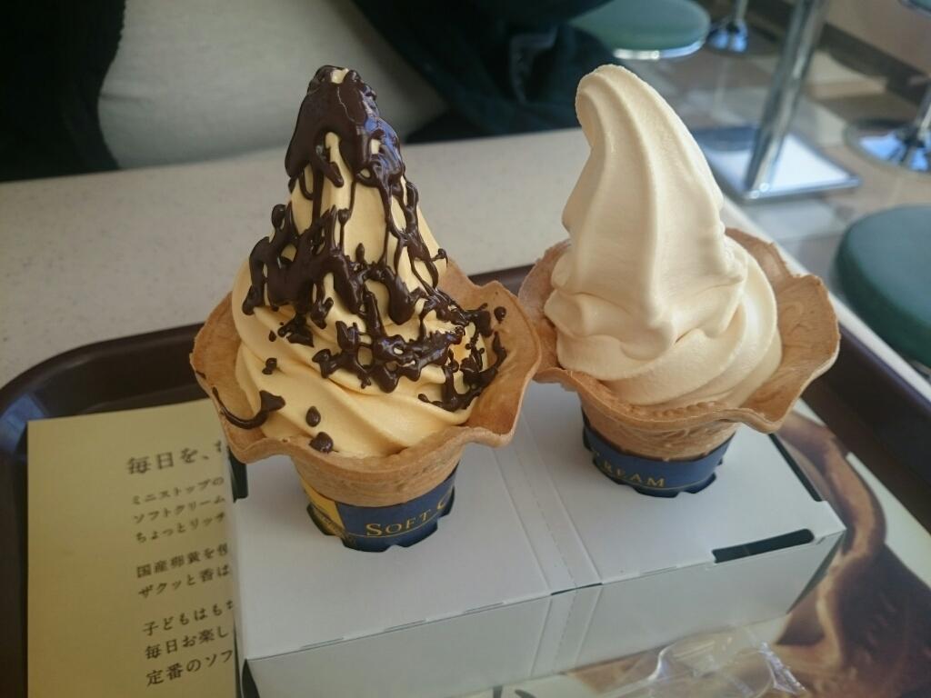 f:id:masami-happy:20170219144540j:plain