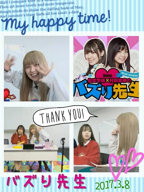 f:id:masami-happy:20170308233529j:image