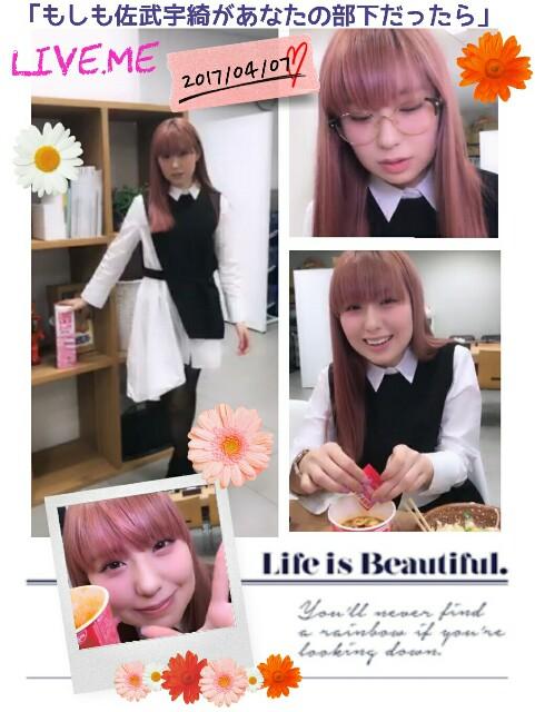 f:id:masami-happy:20170408115517j:image