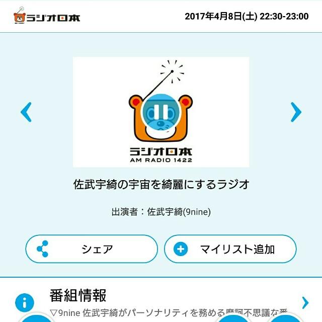 f:id:masami-happy:20170408232038j:image