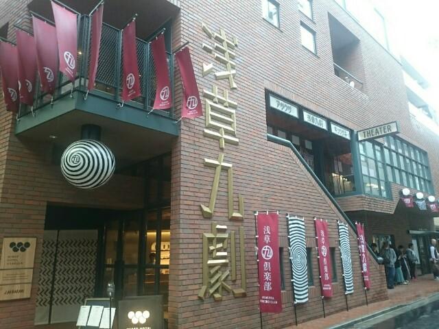 f:id:masami-happy:20170409223932j:image
