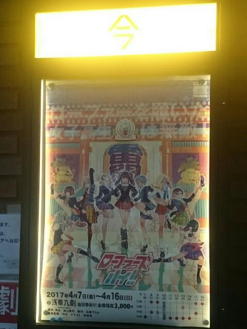 f:id:masami-happy:20170409223952j:image
