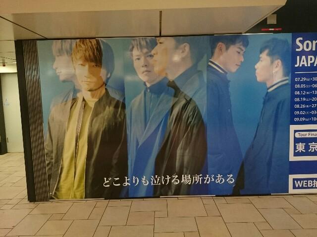 f:id:masami-happy:20170420195332j:image