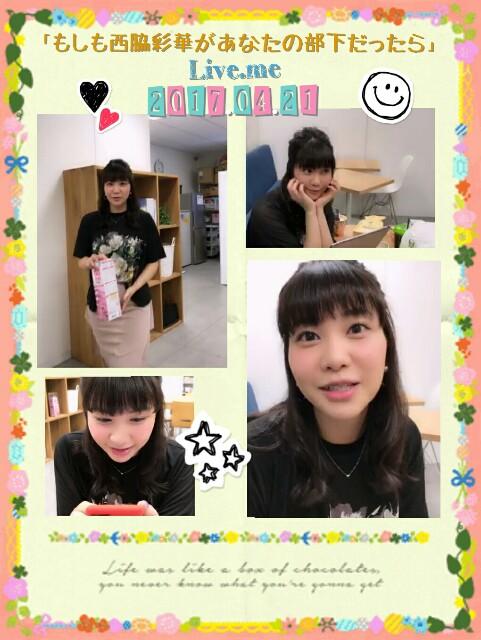 f:id:masami-happy:20170421222443j:image