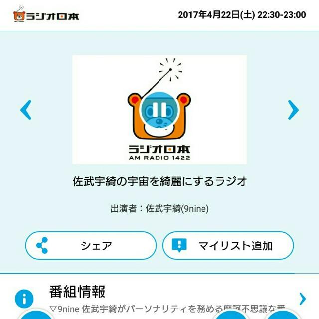f:id:masami-happy:20170422232317j:image