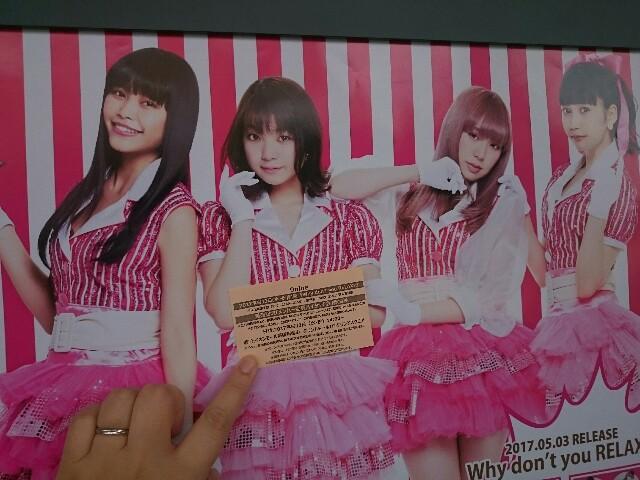 f:id:masami-happy:20170503233847j:plain