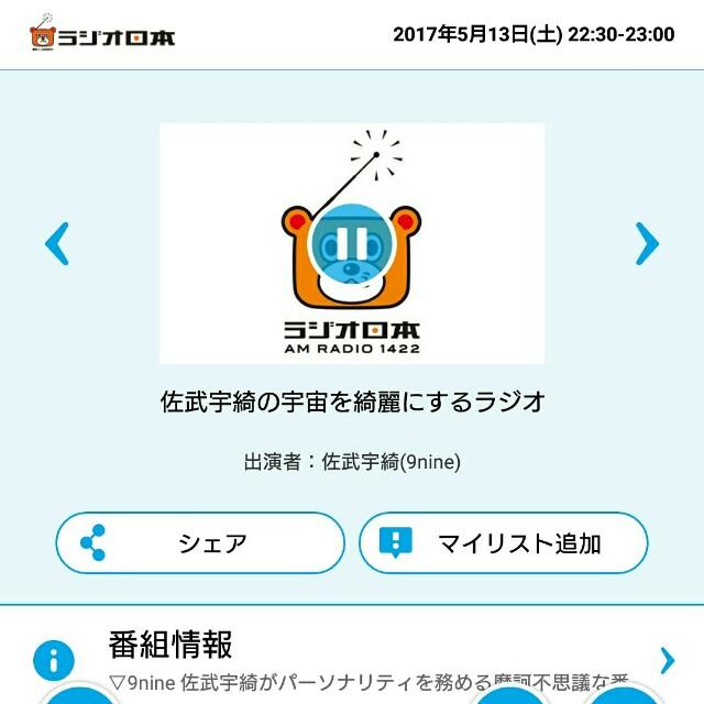 f:id:masami-happy:20170513231206j:plain