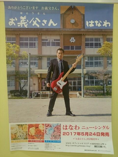 f:id:masami-happy:20170515231944j:plain