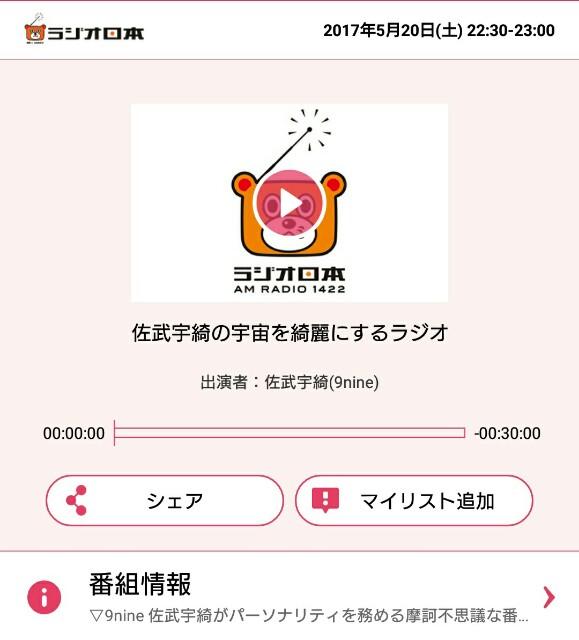 f:id:masami-happy:20170527112715j:plain