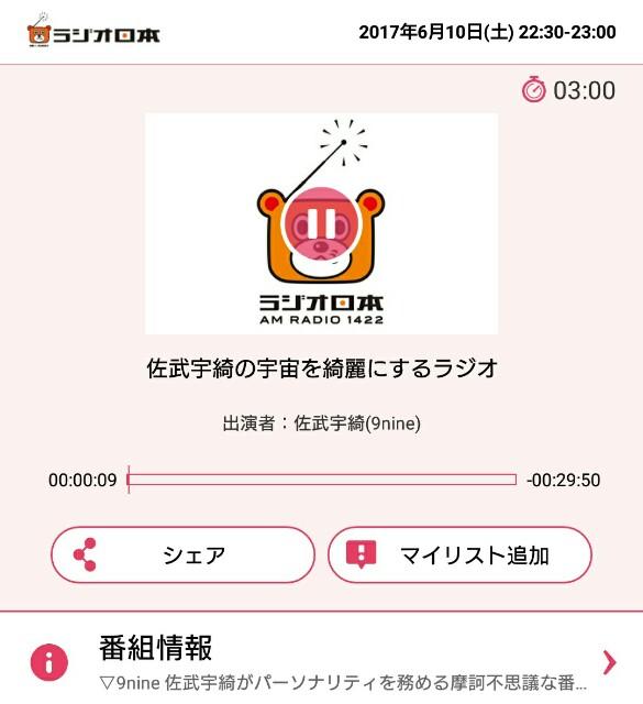 f:id:masami-happy:20170617213430j:plain