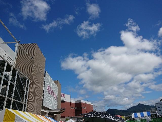 f:id:masami-happy:20170813095502j:image