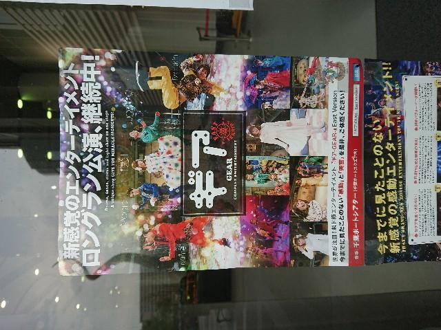 f:id:masami-happy:20180812191657j:image