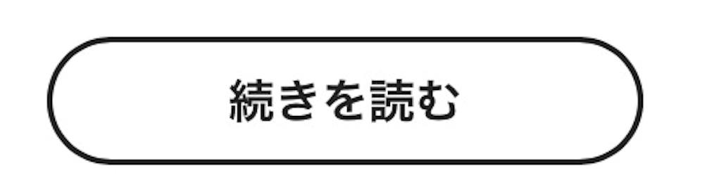 f:id:masami11662277:20160818221701j:image