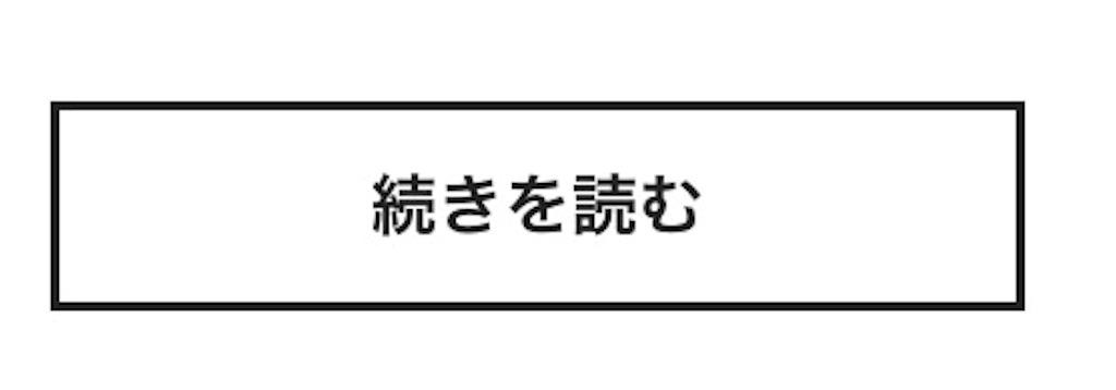 f:id:masami11662277:20160818222532j:image