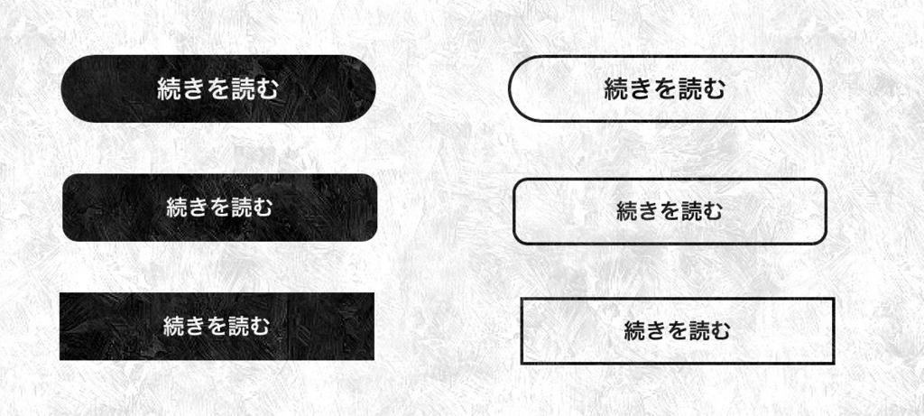 f:id:masami11662277:20160818231458j:plain