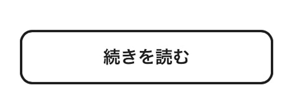 f:id:masami11662277:20160818231709j:image