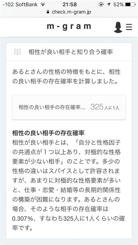 f:id:masami11662277:20170809075254p:image