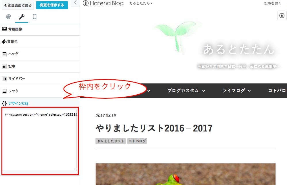 f:id:masami11662277:20170817114009p:plain