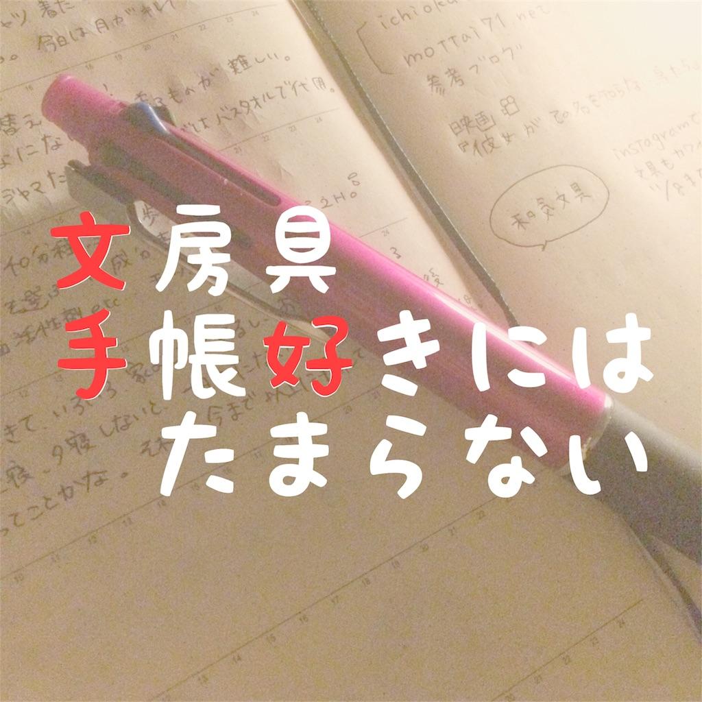 f:id:masami11662277:20171104061807j:image