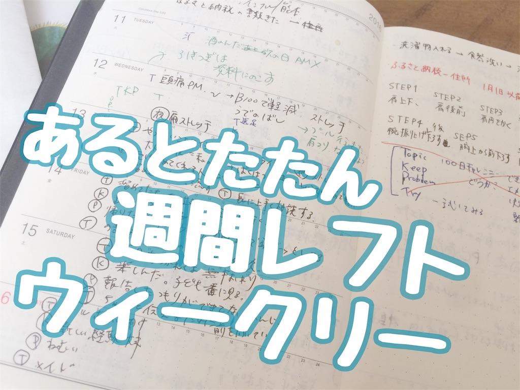 f:id:masami11662277:20171112121220j:image