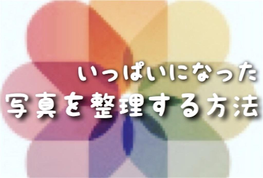 f:id:masami11662277:20171115212100j:image