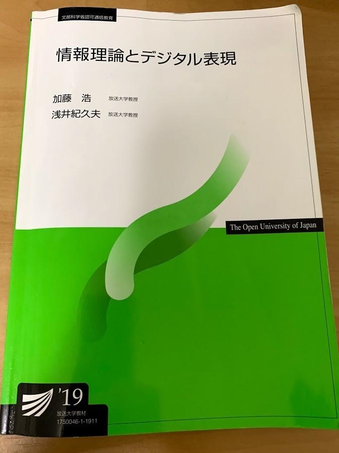 f:id:masami256:20190905222242j:plain