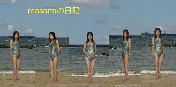 f:id:masami71:20141110094941j:image