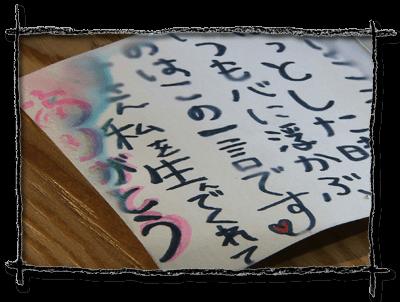 f:id:masami71:20141204103743p:image
