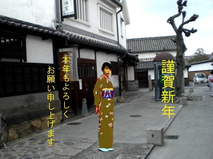 f:id:masami71:20160101001228j:image
