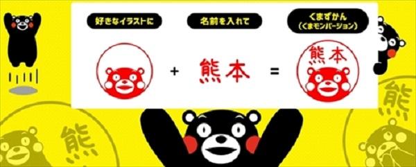 f:id:masami71:20170111172740j:image