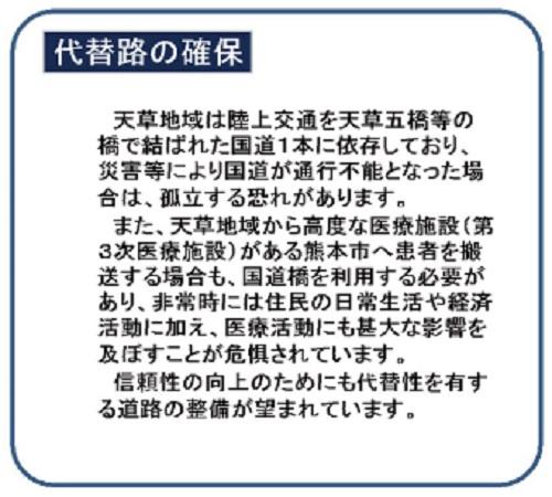 f:id:masami71:20180122001029j:image