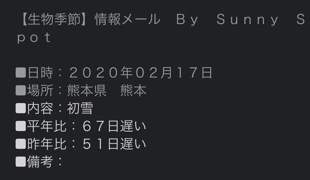 f:id:masami71:20200218130959j:plain