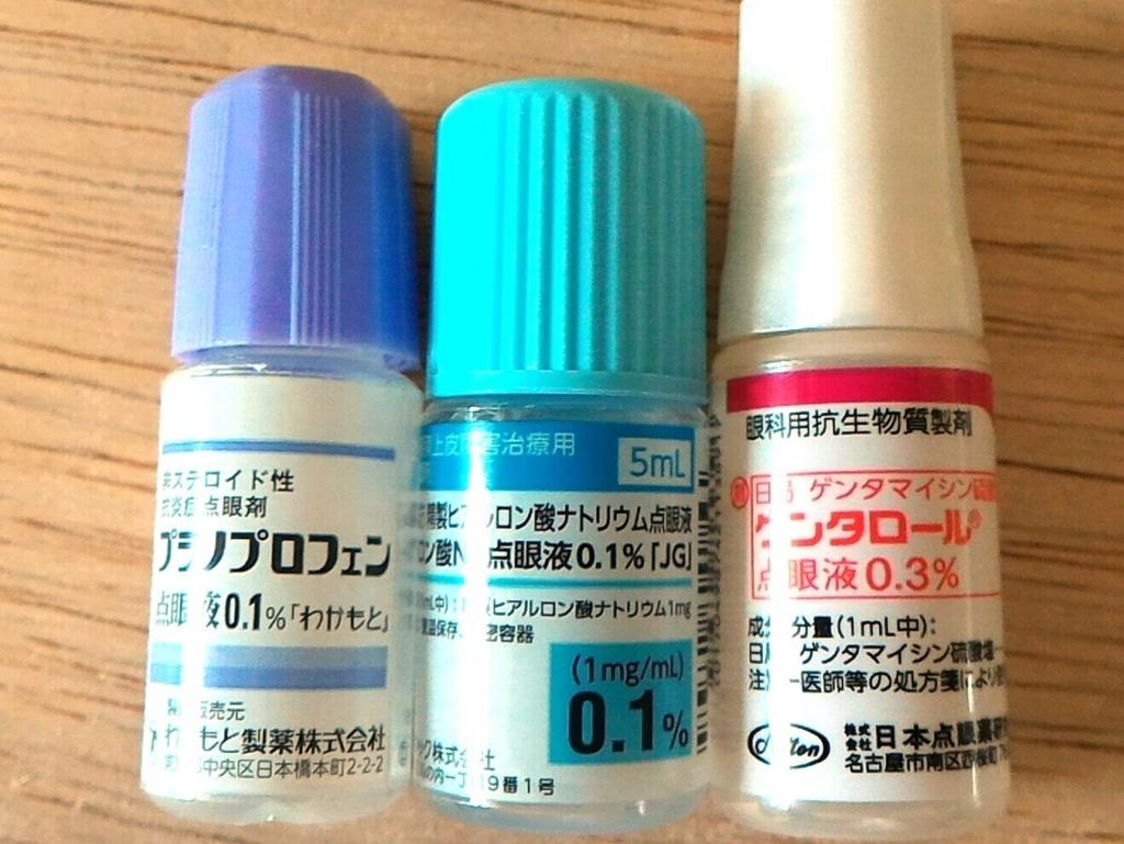 f:id:masami_takasu:20171202154004j:plain