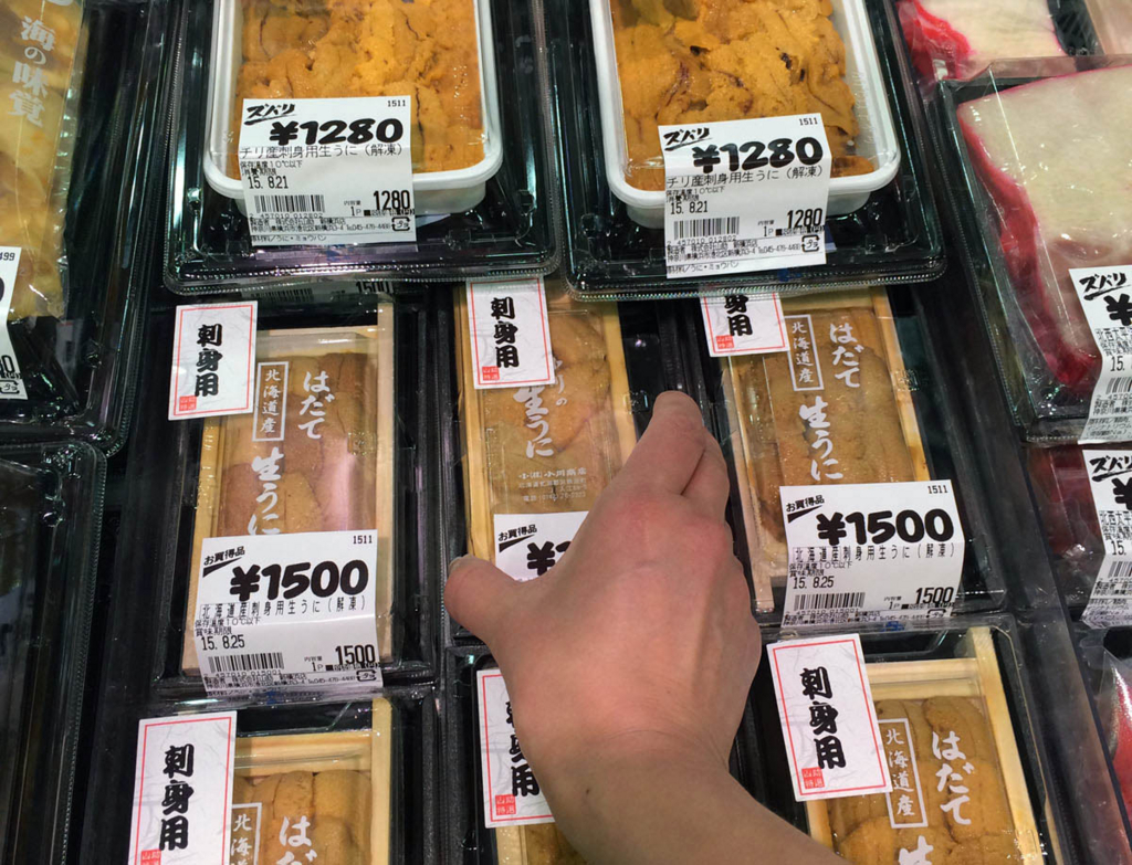 f:id:masami_takasu:20171221065251j:plain