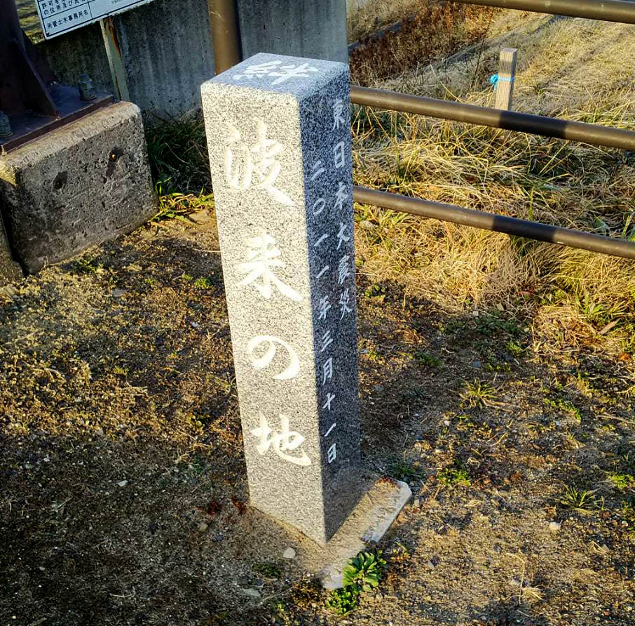 f:id:masami_takasu:20180308125830j:plain