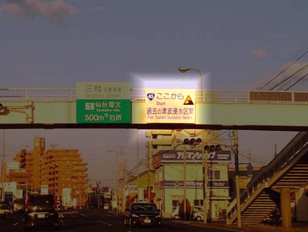 f:id:masami_takasu:20180308130450j:plain