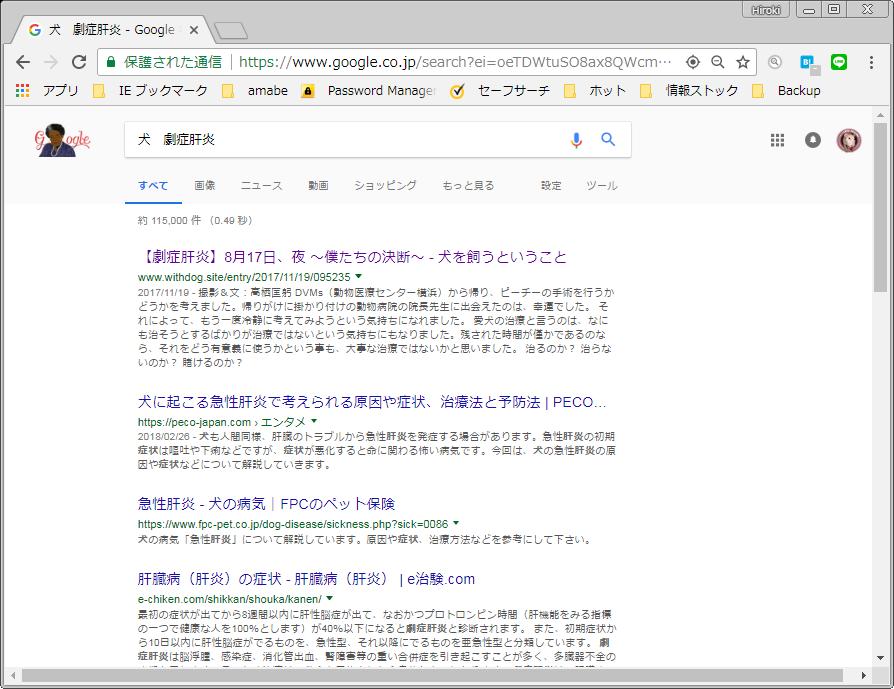 f:id:masami_takasu:20180404053659p:plain