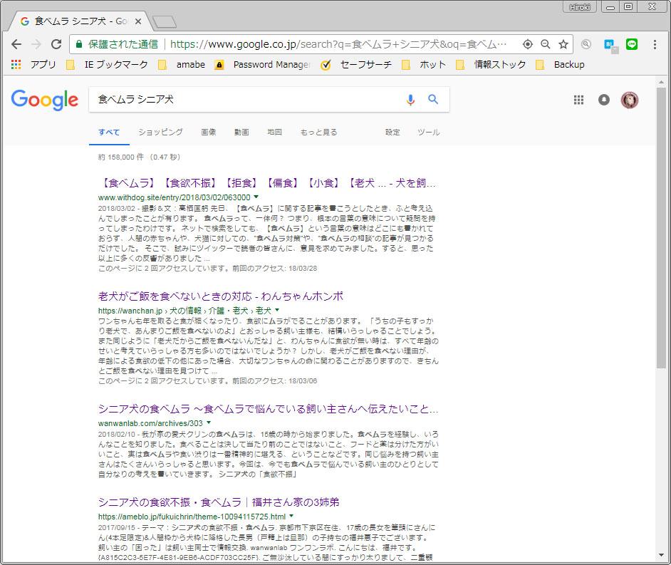 f:id:masami_takasu:20180404063733j:plain