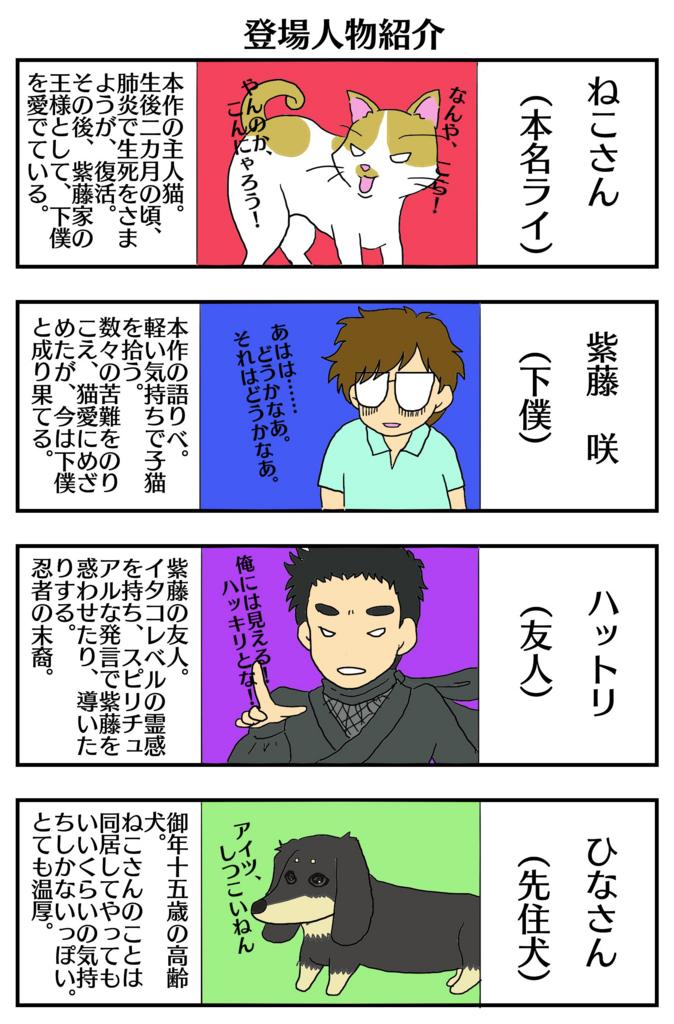 f:id:masami_takasu:20180719055227j:plain